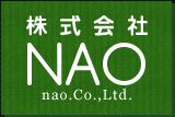 株式会社NAO